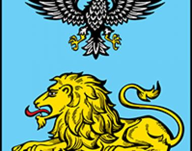 Администрация Белгородской области