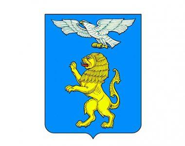 Администрация г.Белгорода